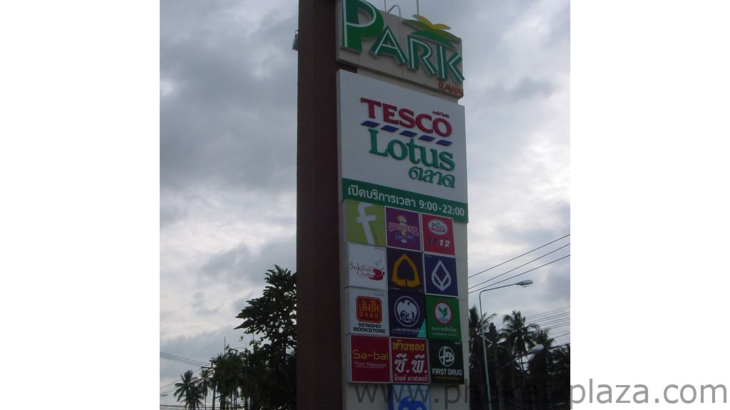 phuket photos shopping tesco lotus park rawai